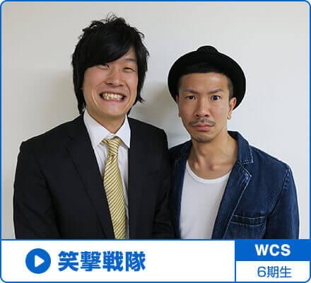 渡辺プロダクション・ワタナベエンターテインメントの所属者一覧