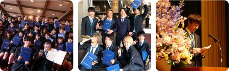卒業式・お別れ会