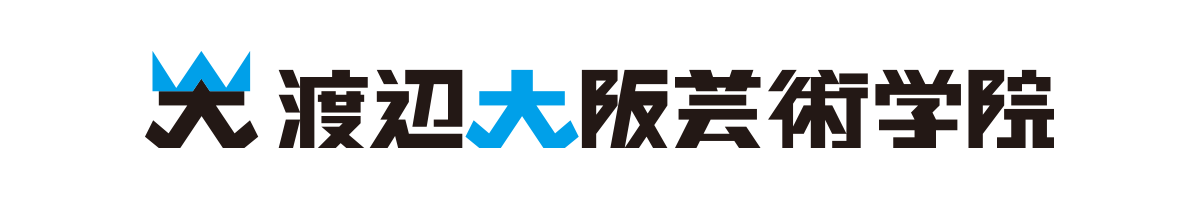 渡辺大阪芸術学院