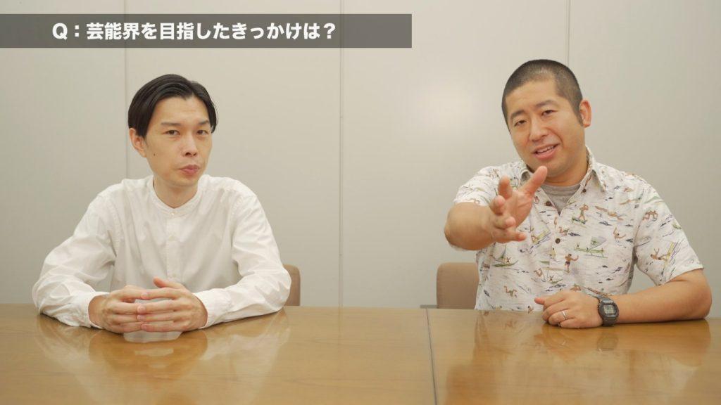 『卒業生に聞いた10の質問』第2弾 ハライチ 岩井勇気さん、澤部佑さん