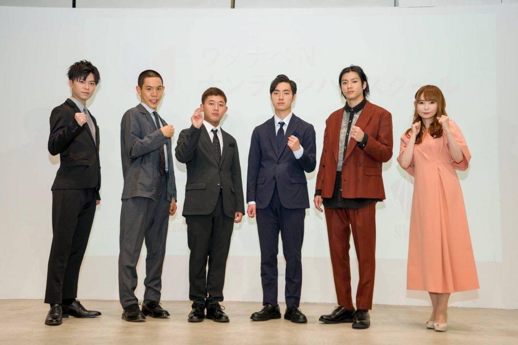 『ワタナベNオンラインハイスクール』の開校を告げる記者発表会レポート!
