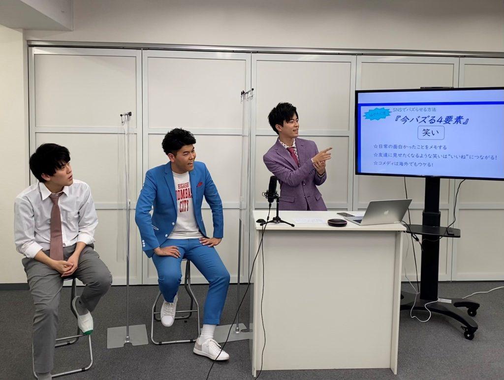 『ワタナベNオンラインハイスクール』人気TikTokerはやたく氏による特別講義を実施!