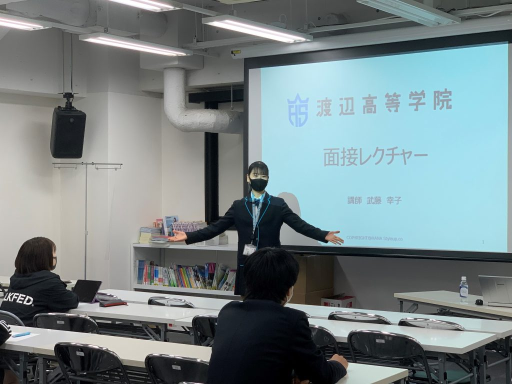渡辺高等学院東京校 5 期生特別レッスン!