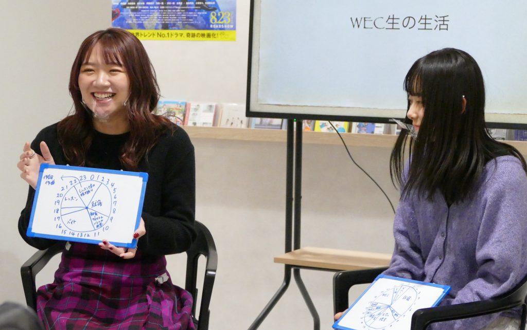 ワタナベエンターテイメントカレッジ オンライン座談会開催!!