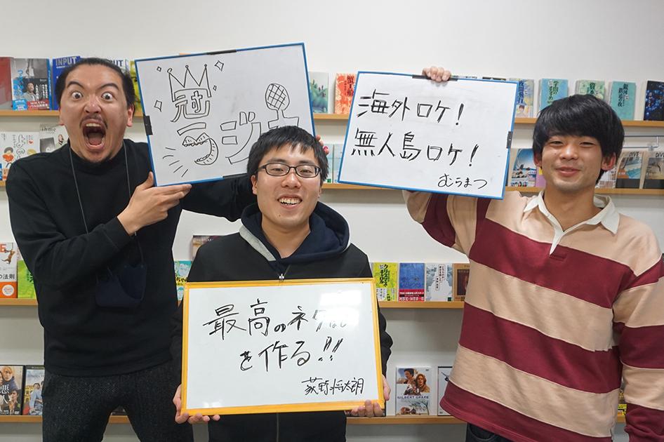 モンキー ゼン ゼンモンキーwiki ヤザキ・荻野・むらまつプロフィールは?ネタ動画もチェック!